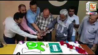 Kohatian Celebrated 14 August in Iraq By cutting 25 Pound Cake