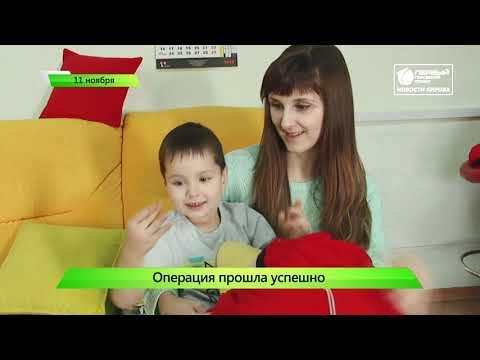 Новости Кирова выпуск 11.11.2019