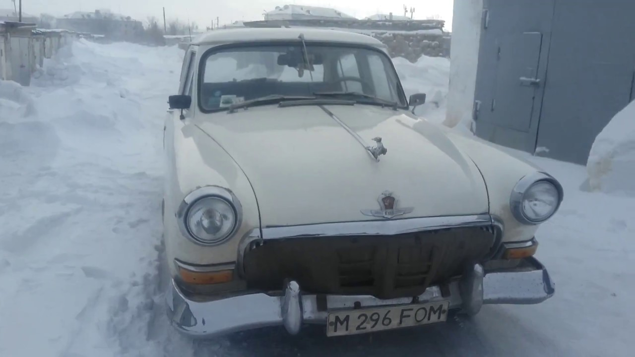 ГАЗ-21 ВОЛГА купе на базе BMW Украина-Харьков - YouTube