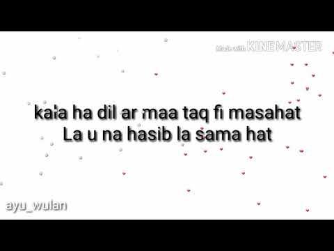 Deen Assalam lirik