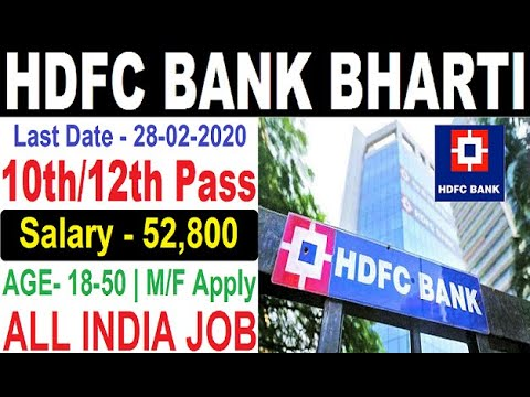 BANK VACANCY 2020 || HDFC BANK RECRUITMENT 2019-20 || GOVT JOBS 2020 || ALL INDIA VACANCY