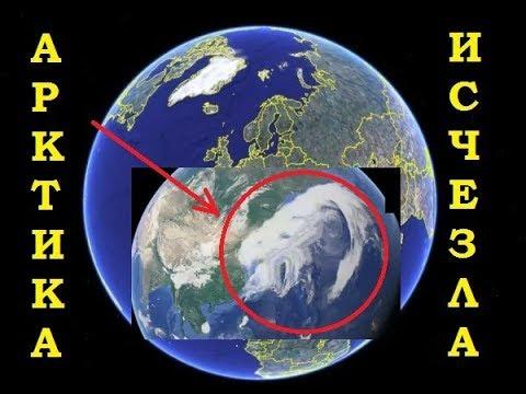 Арктика исчезла с Карт Google.