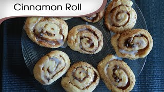 Cinnamon Roll - Tea Time Baked Cookie - Quick Snack Recipe By Annuradha Toshniwal [hd]