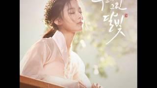 케이윌 (K.Will) - 녹는다 (Melting) (Instrumental) [Moonlight Drawn by Clouds OST Part.6]