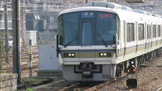 JR京都駅にて 普通・西明石ゆき(221系&223系)