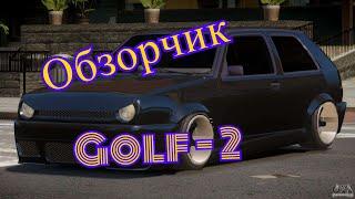 легкий тюнінг гольф 2