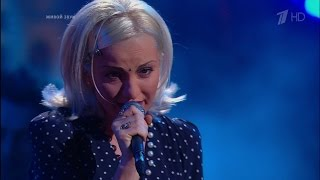 Елена Темникова. Gwen Stefani (No doubt) – «Don't Speak». Точь‑в‑точь. Фрагмент от 01.01.2016