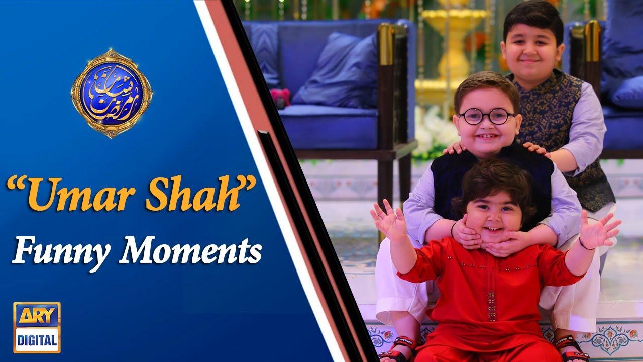 Umar Shah Funny Moments - Shan E Ramazan - ARY Digital