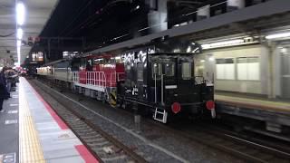 HD300甲種輸送@京都(20171206) Delivering HD300 Hybrid Locomotive