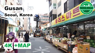 구산동 걷기, Gusan in Seoul, Korea,…