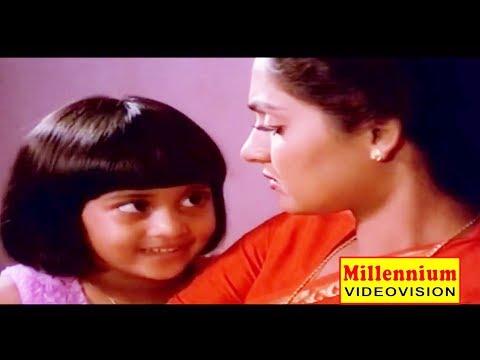 Oru Kudakeezhil | Malayalam Full Movie |...