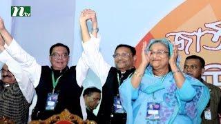সৈয়দ আশরাফ  আমার ছোটভাইয়ের মত  শেখ হাসিনা l News & Current Affairs