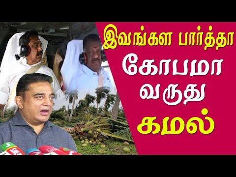 Kamal Hassan wants Modi to visit Tamil Nadu tamil news, tamil news today, latest tamil news live