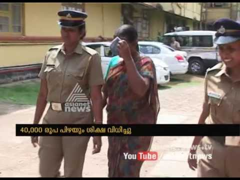 Tamilnadu native Sanmukhan  Murder case accused gets life term imprisonment |FIR 27 Sep 2016