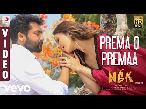 ngk-telugu---prema-o-premaa-video-|-suriya-|-yuvan-shankar-raja