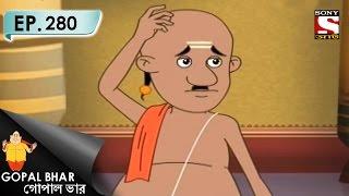 Gopal Bhar (Bangla) - গোপাল ভার (Bengali) - Ep 280 - Saromeyo Kotha