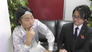 【今回の社長】株式会社ラブクリエイティブメディア 青木社長 アイドル...