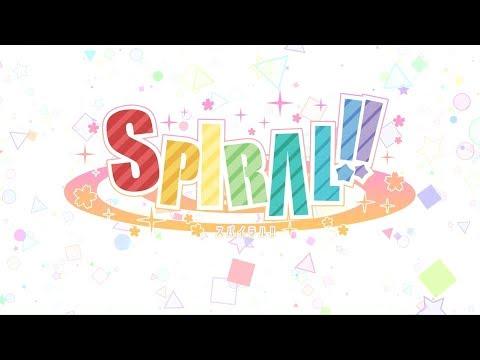 【Navel公式】『SPIRAL!!(スパイラル)』オープニングムービー