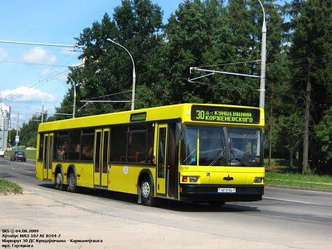 Автобус Минска МАЗ-107.066,гос.№ АЕ 8194-7, марш.130 (30.11.2019)