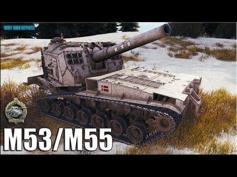 Рэдли Уолтерс на АРТЕ ✅ World Of Tanks лучший бой M53/M55