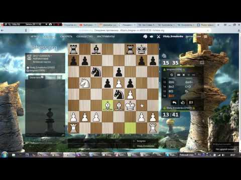 сицилианская защита в шахматах вариант рубинштейна аренда квартир
