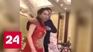 """""""Горько"""" от свекра: свадьба в Китае закончилась массовой дракой из-за поцелуя невесты и отца жених…"""