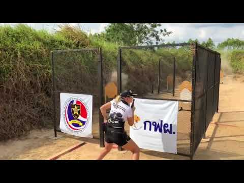 Asia Pacific Extreme Open 2017