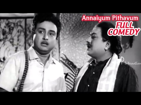 Annaiyum Pithavum   Tamil Movie Comedy   AVM Rajan   Vanisri   Sivakumar   V.K.Ramasamy