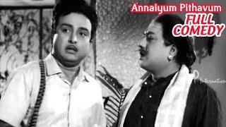 Annaiyum Pithavum | Tamil Movie Comedy | AVM Rajan | Vanisri | Sivakumar | V.K.Ramasamy