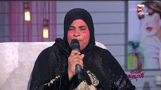 ست الحسن - الست جيهان حسن تغني أمام جمالات شيحة .. وجمالات تثني على موهبتها