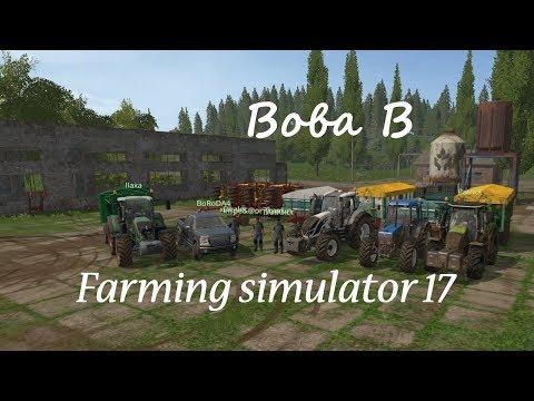 Виртуальный фермер в игре ,,Farming Simulator 17,, №15
