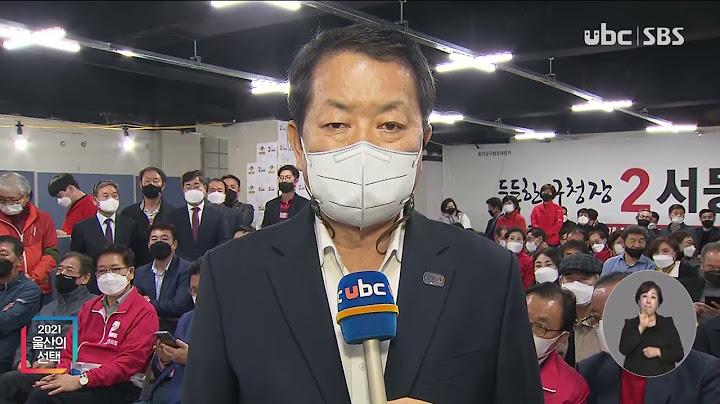 국민의선택 2021 서동욱 남구청장 후보 현장 연결 인터뷰 (22:30) 20210407