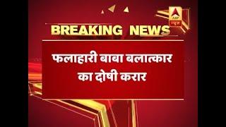 राजस्थानः बलात्कार के मामले में