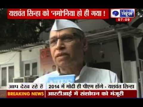 India News: Finally, Yashwant Sinha recovers from 'NaMonia'