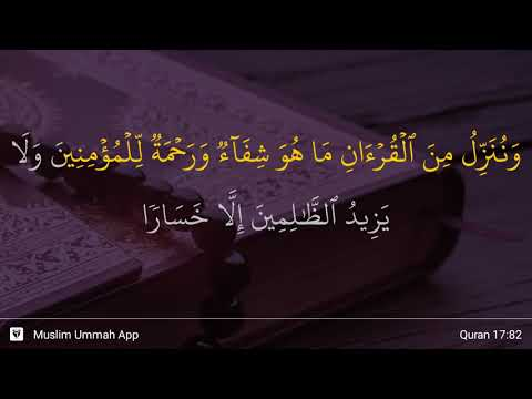 Al-Isra ayat 82