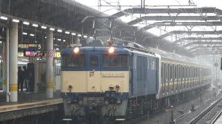 E131系新津配給輸送(甲種輸送)@赤羽駅