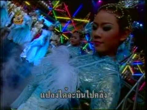 Image Result For Thaicountry