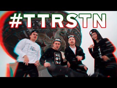 знакомства кумор татарстан