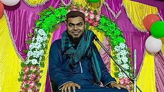 🔴Live//মাওঃ ষশাহনাওয়াজ মন্ডল//বড়ালী দঃপাড়া//ভাঙ্গড়