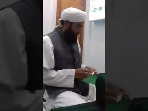 DAWOODI Sahab ||  NEW Kashmiri naat 2018 ||