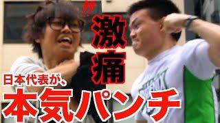 腕相撲の日本代表に肩パンされて耐えられる?