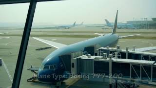 Trip Report: Vietnam Airlines Flight 417 (Seoul-Incheon to Hanoi Noi-Bai)