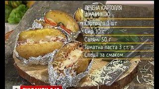 Печена картопля з начинкою – рецепти Сенічкіна