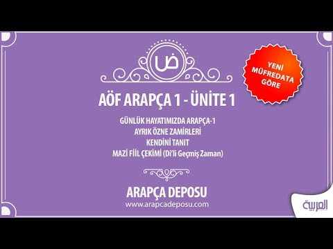 AÖF Arapça 1 - Unite 1 (Yeni Müfredat)