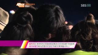 sbs 빅토리 4회 다이어트 서바이벌 빅토리 2011년9월18일 일요일 13