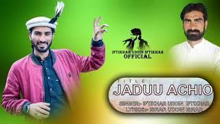   Jadu Achio   Gelai Ajano Han Album   Latest Shina Song 2020   Vocals Iftikhar Uddin Iftikhar  