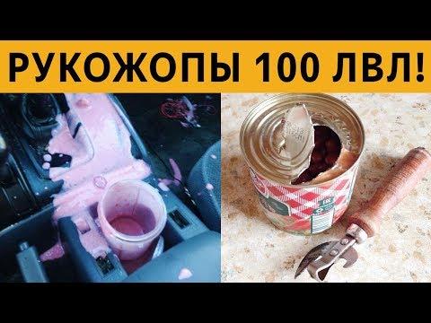 ТЕСТ на УПОРОТОСТЬ: Короче говоря, я у мамы РУКОЖОП 100 ЛВЛ!!!