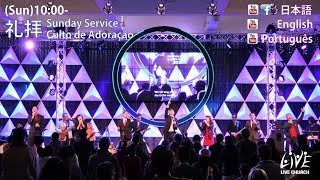 2018.11.25 Sunday service (English Translation) - Live Church Worship