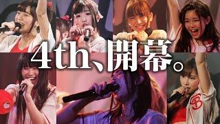 live information- 2017年6月25日(日) 東京 shibuya duo MUSIC EXCHANGE 絶対直球女子!プレイボールズ 『2周年記念ダブルヘッダー単独試合』 【1部 2回表 灼熱の.