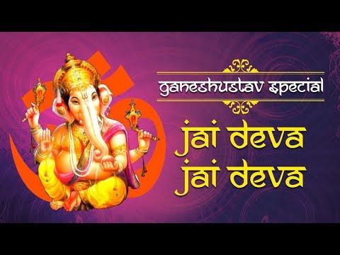 ganesh-bhajan-|-jai-deva-jai-deva-ganpati-bappa-morya-|-ganesh-ustav-2019